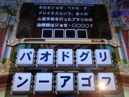 3CIMG7801.jpg