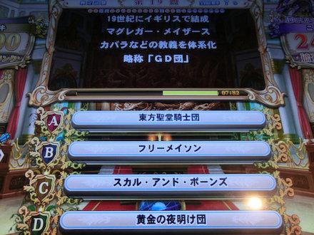 3CIMG7803.jpg