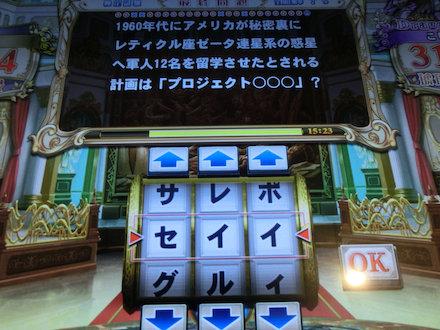 3CIMG7804.jpg