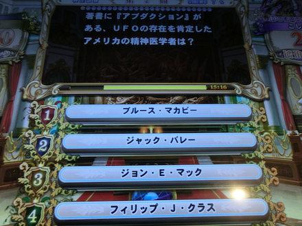 3CIMG7806.jpg