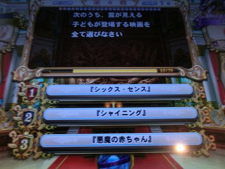 3CIMG7809.jpg