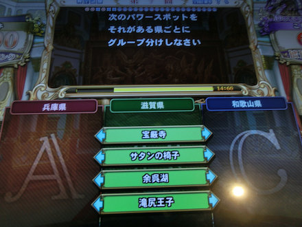 3CIMG7810.jpg