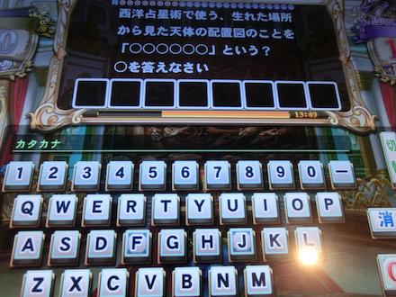 3CIMG7816.jpg