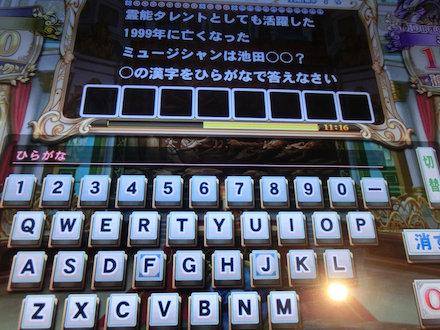 3CIMG7820.jpg