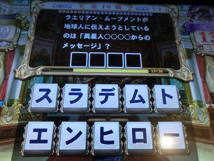 3CIMG7827.jpg
