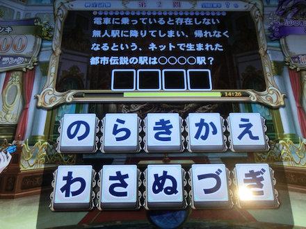 3CIMG7831.jpg