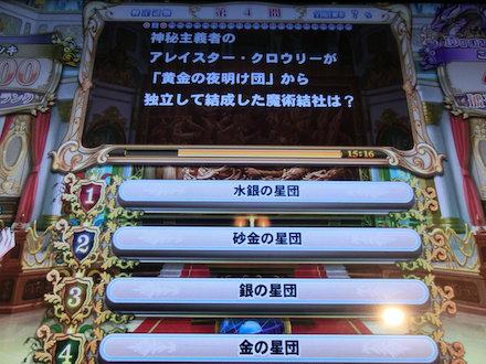 3CIMG7833.jpg