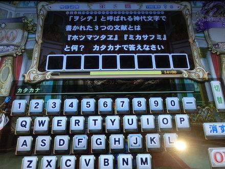 3CIMG7834.jpg
