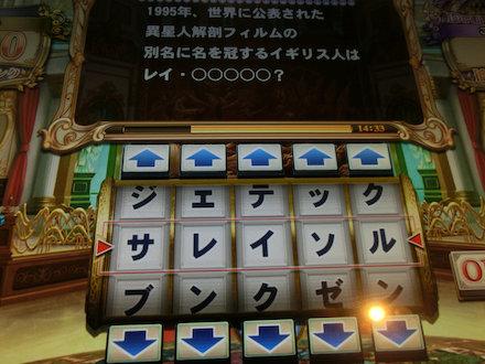 3CIMG7839.jpg
