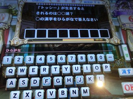 3CIMG7841.jpg