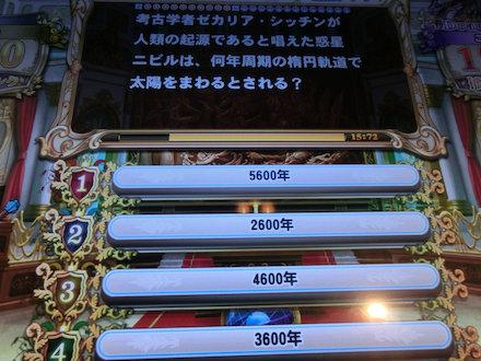 3CIMG7850.jpg