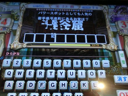 3CIMG7860.jpg