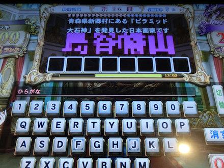 3CIMG7863.jpg