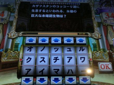 3CIMG7869.jpg