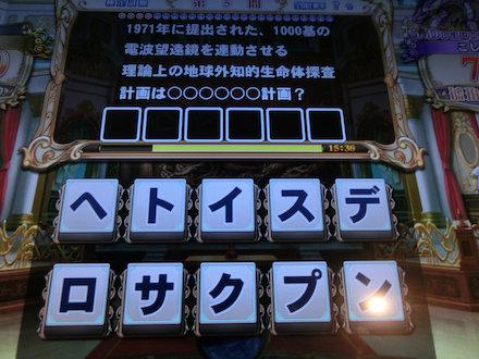 3CIMG7875.jpg