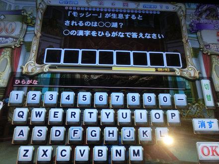 3CIMG7895.jpg