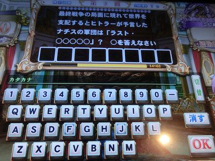 3CIMG7899.jpg