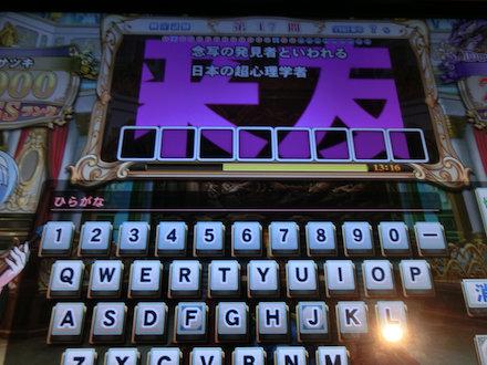 3CIMG7914.jpg