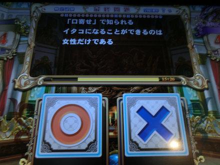 3CIMG7918.jpg