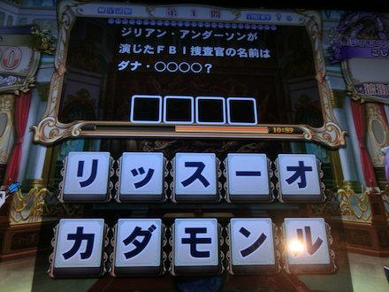 3CIMG7926.jpg