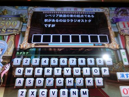 3CIMG8086.jpg