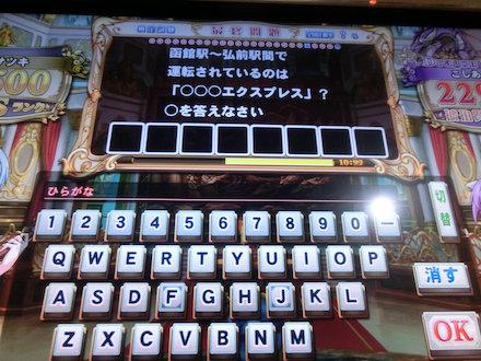 3CIMG8089_.jpg