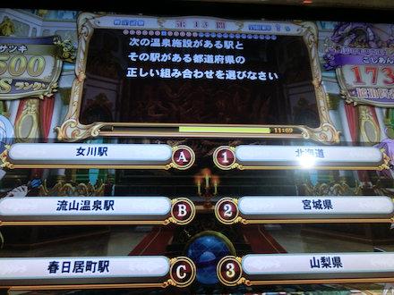 3CIMG8090_.jpg