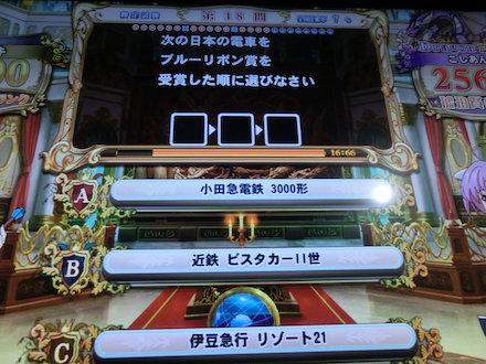 3CIMG8091.jpg