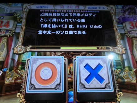 3CIMG8092.jpg