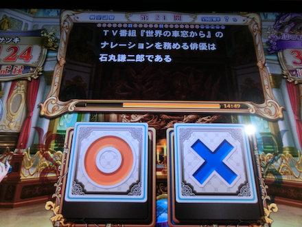 3CIMG8094.jpg