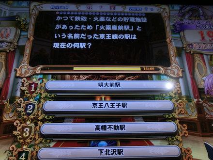 3CIMG8096.jpg
