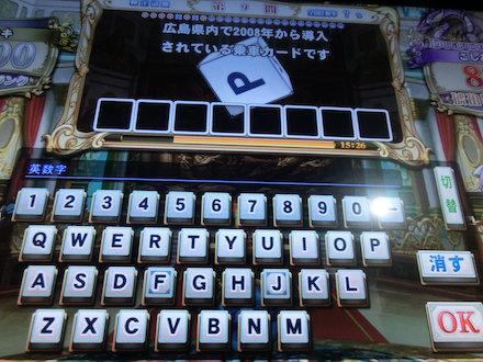 3CIMG8098.jpg