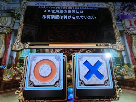 3CIMG8101.jpg