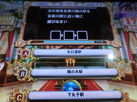 3CIMG8102.jpg