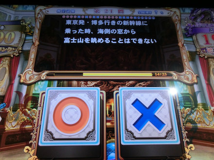 3CIMG8106.jpg