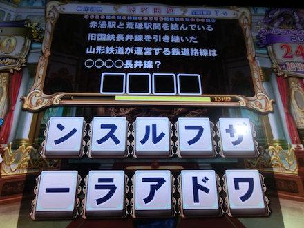 3CIMG8108.jpg