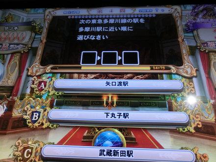 3CIMG8172.jpg