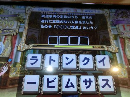 3CIMG8296.jpg