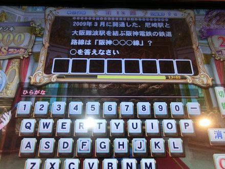 3CIMG8298.jpg