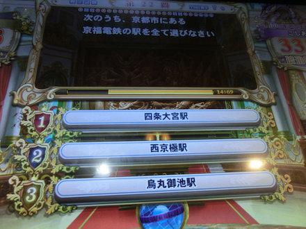3CIMG8381.jpg