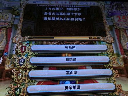3CIMG8591.jpg