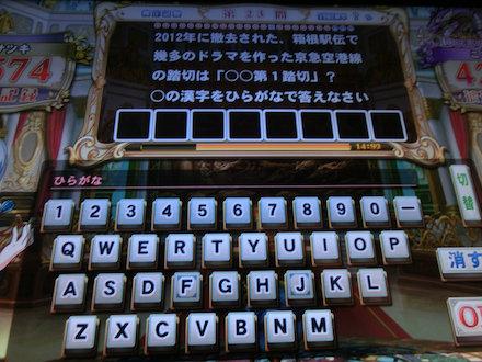 3CIMG8593.jpg