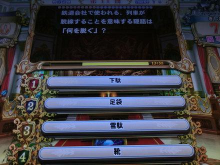 3CIMG8607.jpg