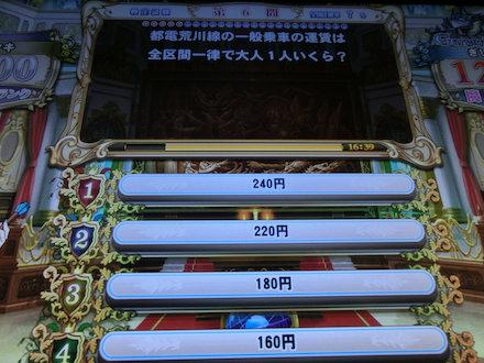 3CIMG8610.jpg