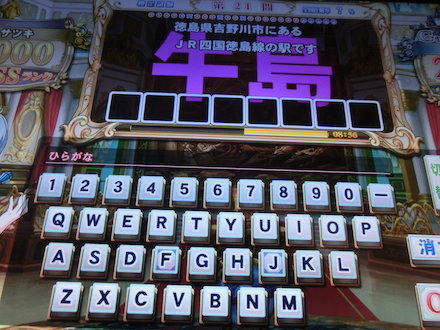 3CIMG8635.jpg