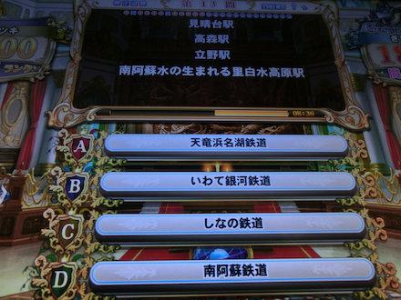 3CIMG8653.jpg