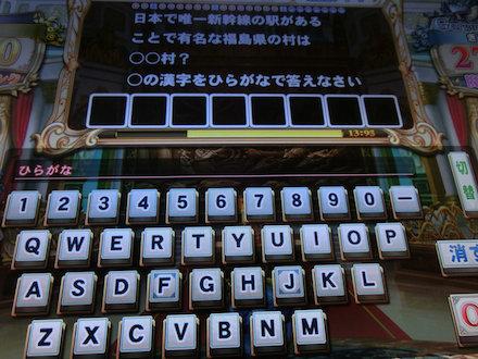 3CIMG8659.jpg