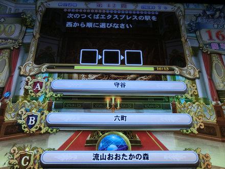 3CIMG8680.jpg