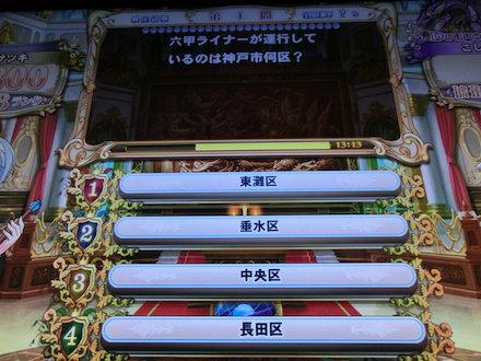 3CIMG8688.jpg