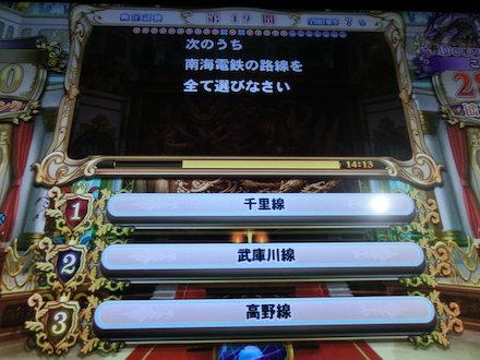 3CIMG8796.jpg